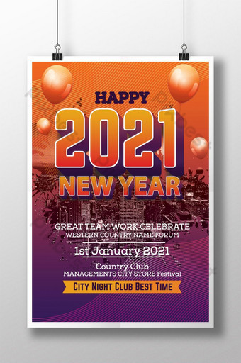 template poster selamat tahun baru 2021 Templat PSD