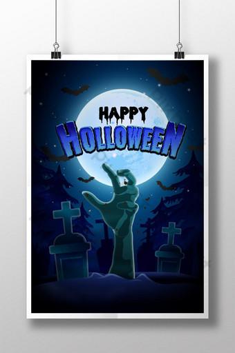 恐怖萬聖節快樂殭屍手海報設計與問候 模板 EPS