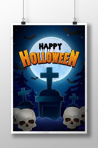 恐怖萬聖節快樂問候與墓地海報設計 模板 EPS