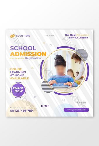 Plantilla de diseño de banner de admisión escolar publicación en redes sociales Modelo EPS