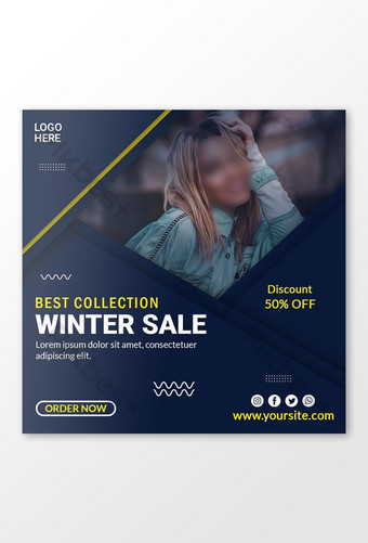 أفضل مجموعة بيع الشتاء قوالب نشر وسائل الإعلام الاجتماعية instagram قالب PSD