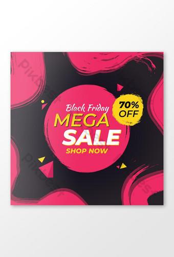 بيع الجمعة السوداء الحديثة الأنيقة الضخمة سوبر عرض تصميم خلفية لافتة قالب PSD