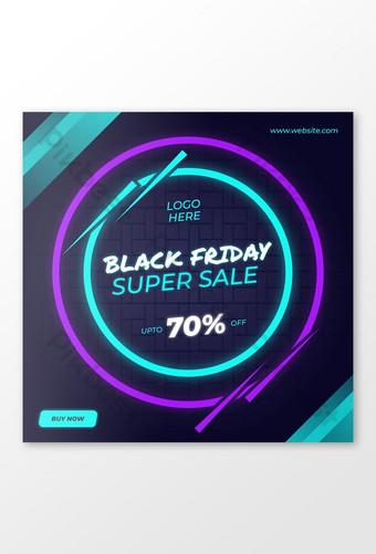 بيع الجمعة السوداء الحديثة الأنيقة الضخمة سوبر عرض تصميم خلفية لافتة قالب AI