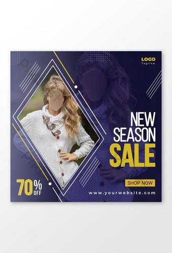 New Season Fashion Sale Banner Social Media Post Template Design Template PSD