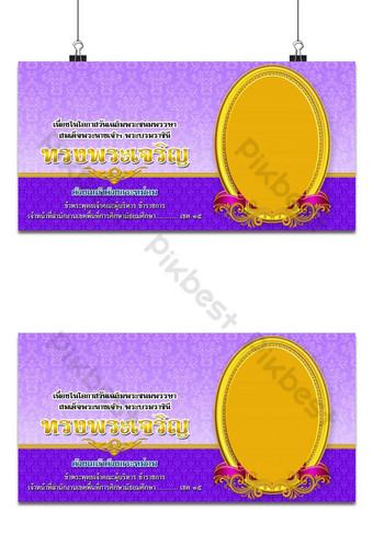 lila background na luho ng Thai na may ginintuang frame Background Template PSD