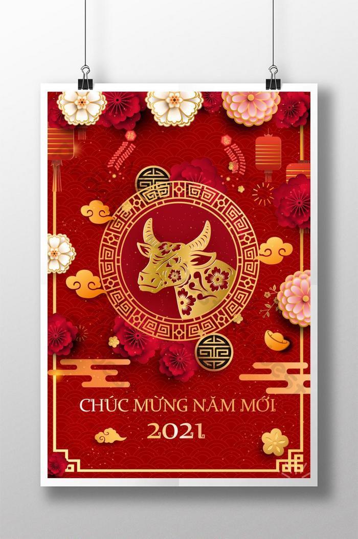 happy new year 2021 năm mới niềm vui Ý nghĩa quà tặng nhân đôi