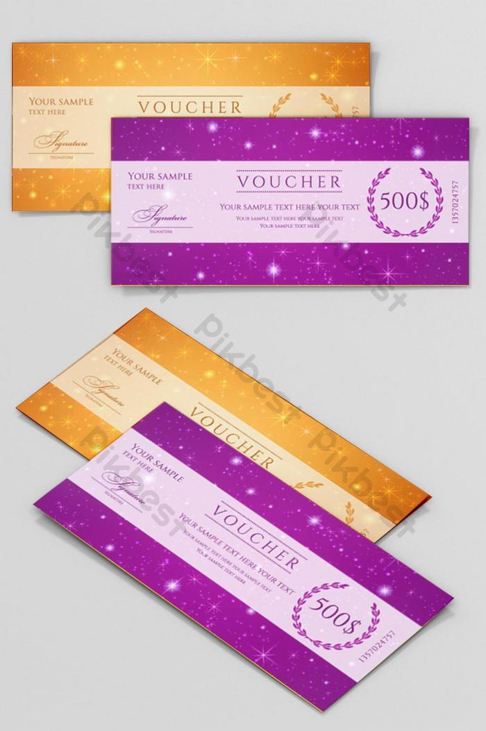 憑證設計優惠券模板禮品券