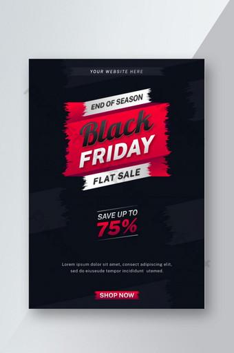 Modèle de conception de flyer de vente promotionnelle libre de droits Black Friday Modèle AI