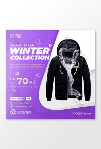 Modèle de publication sur les médias sociaux de la veste noire Hudi de vente d'hiver Modèle PSD