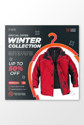 Modèle de publication sur les médias sociaux de veste rouge de vente d'hiver Modèle PSD