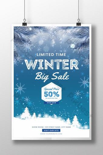 現實的冬季銷售海報設計 模板 AI
