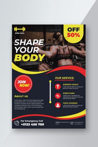 Modèle de conception de flyers d'exercice de gym Modèle EPS