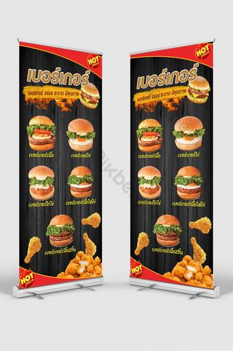 Deliciosos anuncios de banner de hamburguesas y papas fritas sobre fondo de quema de bokeh en ilustración 3d Modelo PSD