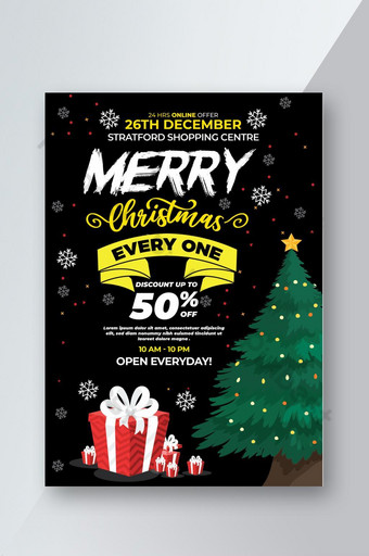 Affiche de flyer de vente joyeux Noël Modèle AI