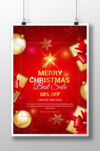 銷售聖誕節海報模板 模板 AI