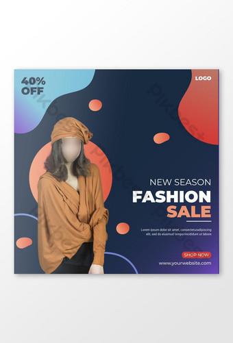 New Season Fashion Sale Banner Social Media Post Template EPS