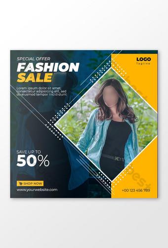 templat siaran media sosial sepanduk penjualan fesyen Templat PSD