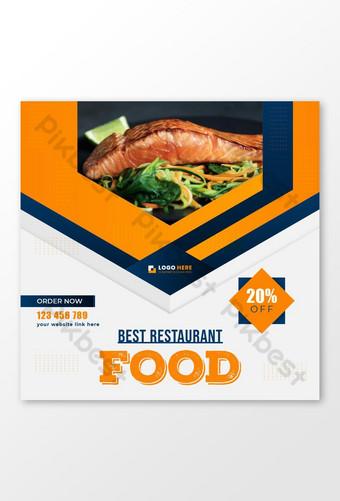 Diseño de banner publicitario en redes sociales para promoción de comida rápida. Modelo AI