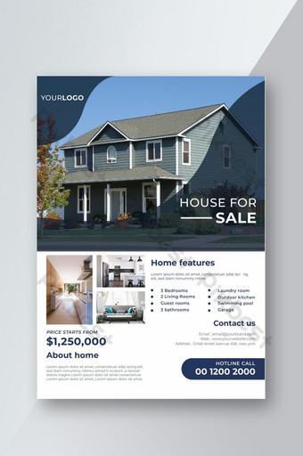 Dépliant de promotion de maisons immobilières créatives Modèle AI
