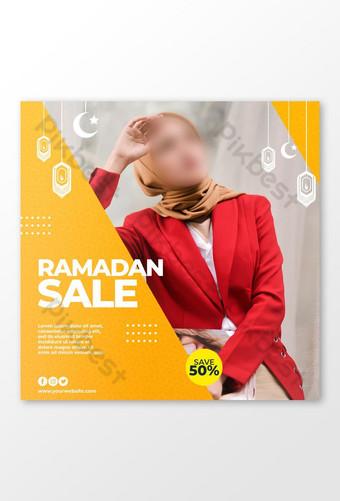 Modèle de bannière de publication de médias sociaux de vente de ramadan ou dépliant carré Modèle PSD