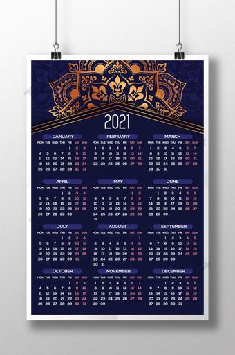 2021 single page luxury wall Calendar. Luxury wall calendar 2021 Template AI
