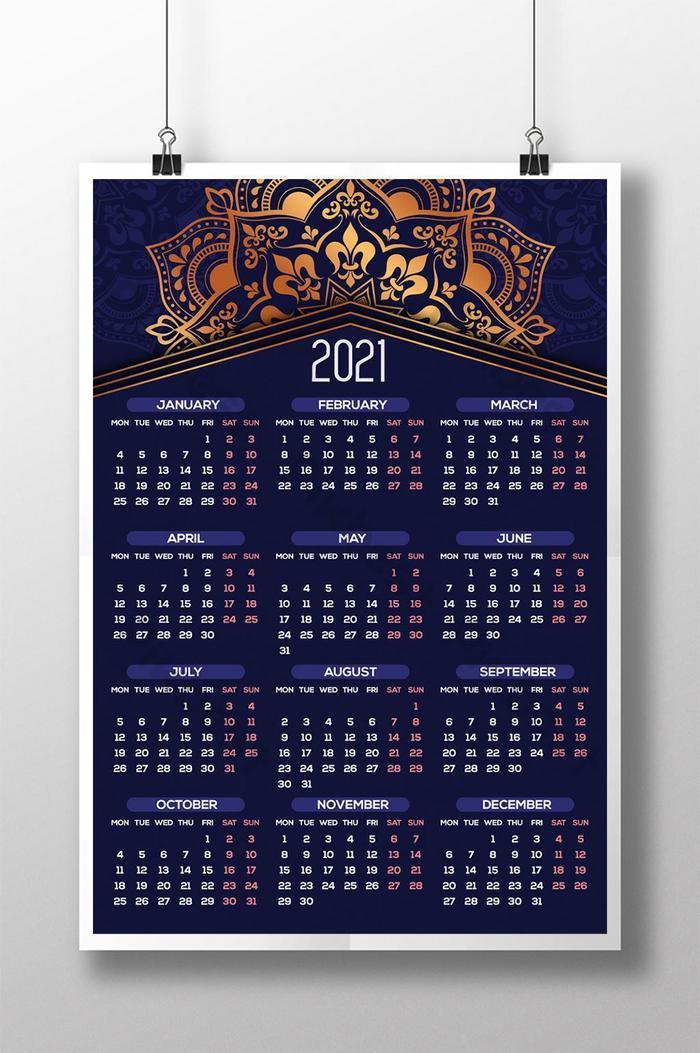 2021 kalendar dinding mewah satu halaman kalendar dinding mewah 2021