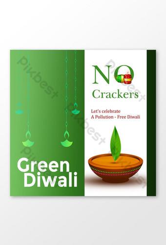 慶祝無污染綠色排燈節問候免費psd設計 模板 PSD