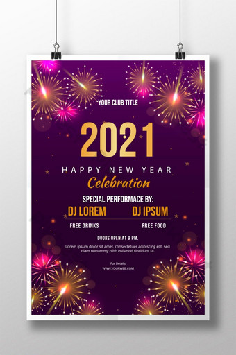 poster pesta tahun baru 2021 dengan konsep kembang api Templat AI