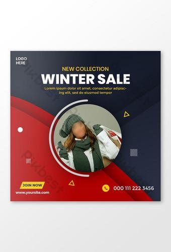 بيع الشتاء مجموعة جديدة قوالب نشر وسائل الإعلام الاجتماعية instagram قالب PSD