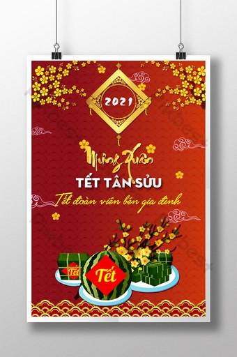 poster selamat tahun baru 2021 Templat PSD