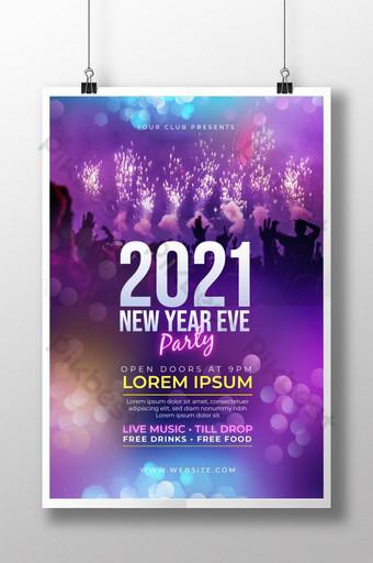 template poster pesta tahun baru 2021 Templat AI
