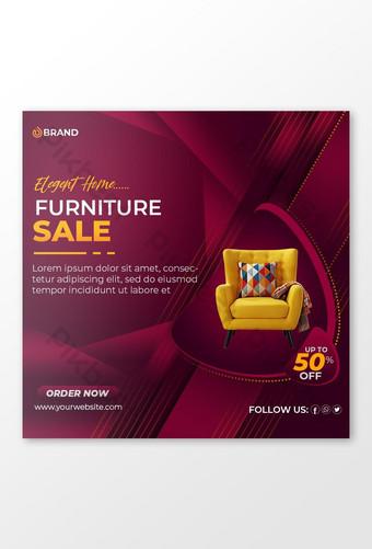 Modèle de publication de l'offre de vente de meubles sur les réseaux sociaux Modèle PSD