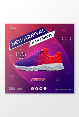 Plantilla de banner de redes sociales de tienda de zapatos Modelo AI