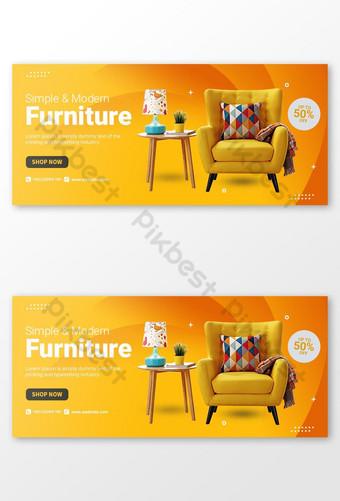 Мебель обложка facebook или шаблон веб-баннера Премиум psd шаблон PSD