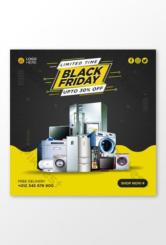 الجمعة السوداء بيع الأجهزة المنزلية قالب راية الترويج قالب PSD
