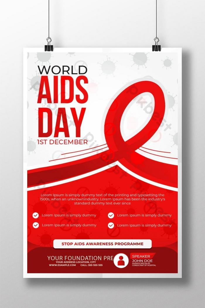 Дизайн плаката Всемирного дня борьбы со СПИДом