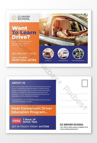 مدرسة لتعليم قيادة السيارات تصميم قالب بطاقة بريدية قالب PSD