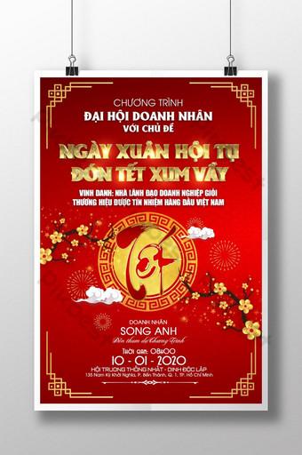 Fondo de cartel de año nuevo de vietnam de lujo de oro rojo Modelo PSD