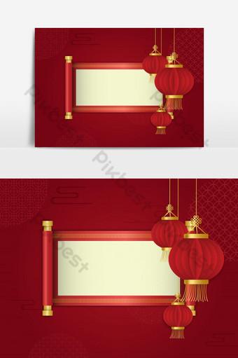 Lanterne rouge et défilement devant fond abstrait chinois dans un style papier découpé Éléments graphiques Modèle EPS