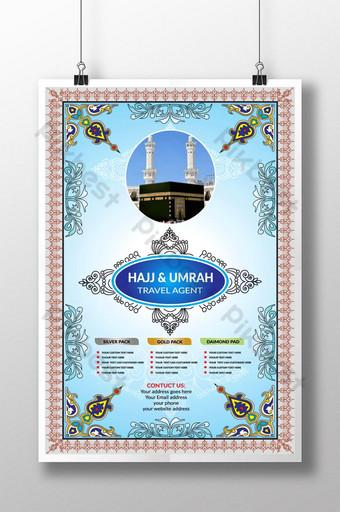 Affiche de paquet de voyage islamique moderne du Hadj et de la Omra Modèle EPS