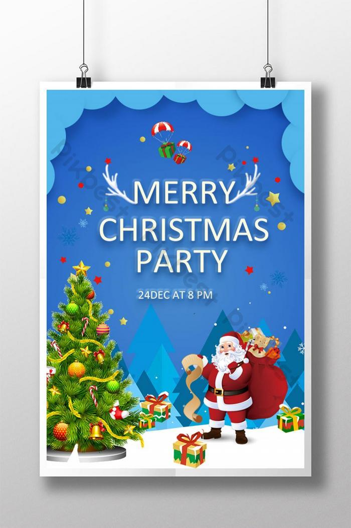 blue paper cut style christmas party poster