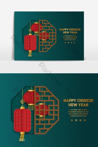 Joyeux nouvel an chinois lanterne chinoise avec cadre de fenêtre octogone chinois en papier découpé Éléments graphiques Modèle EPS