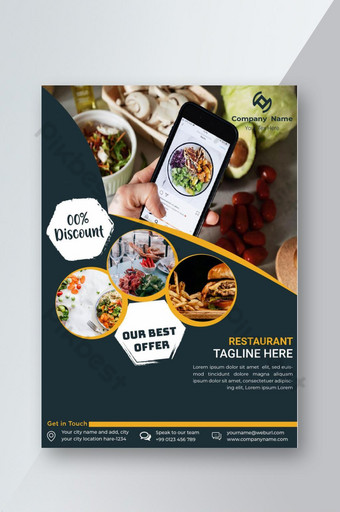 نص قابل للتحرير قائمة مطعم نشرة إعلانية قالب تصميم كتيب متجه ملف eps بحجم a4 قالب EPS