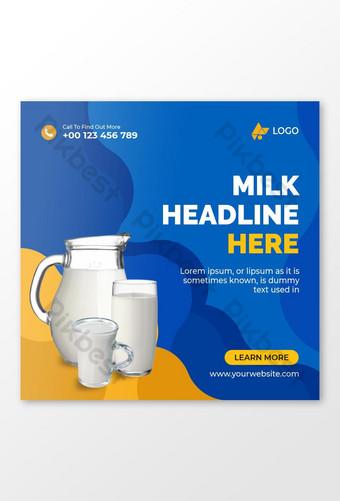 Modèle de bannière de publication de produit de médias sociaux ou dépliant carré de vente de lait Modèle AI