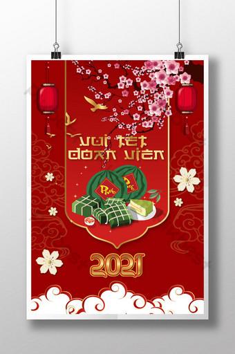 selamat tahun baru 2021 poster untuk tahun baru tahun baru hadiah tahun baru tradisional Templat AI