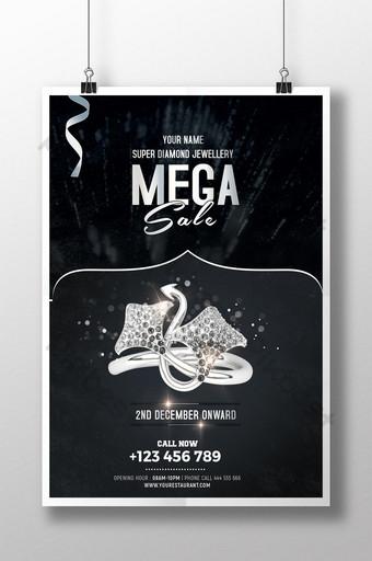Folleto psd de súper venta de joyas de diamantes Modelo PSD