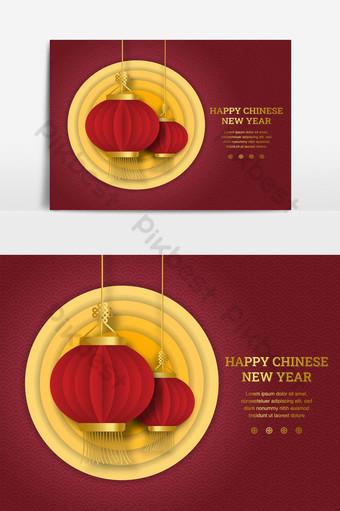 Joyeux nouvel an chinois lanterne chinoise avec papier découpé style art et artisanat sur rouge Éléments graphiques Modèle EPS