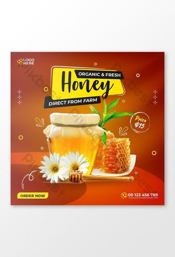 العسل بيع قالب آخر وسائل الاعلام الاجتماعية قالب PSD