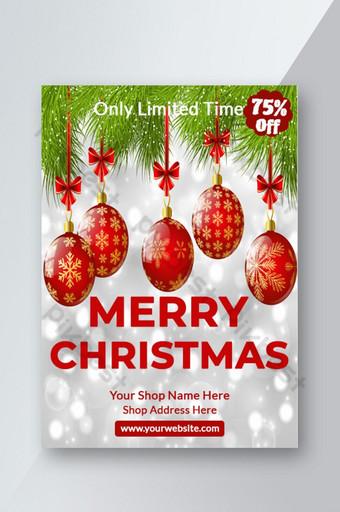 Offre de Noël et flyer de fête Modèle PSD