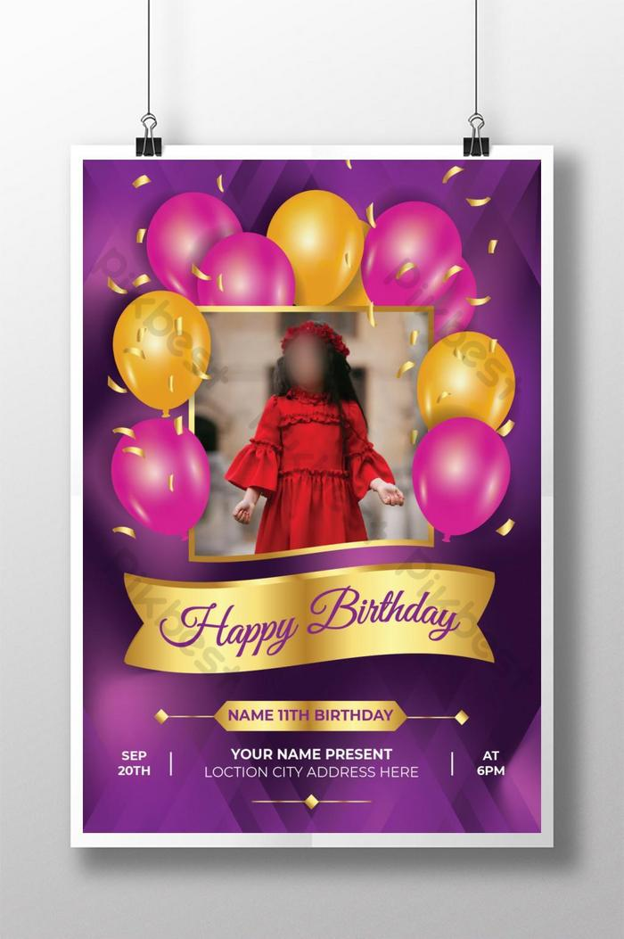 happy birthday party invitation poster flyer template